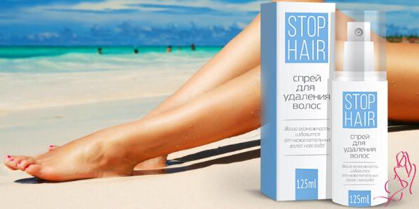 Спрей для удаления волос на теле для женщин