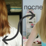 можно ли обесцвечивать обесцвеченные волосы